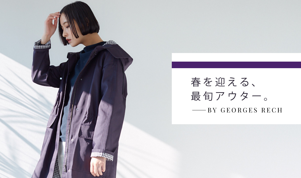 【GEORGES RECH】WITH SPRING OUTER