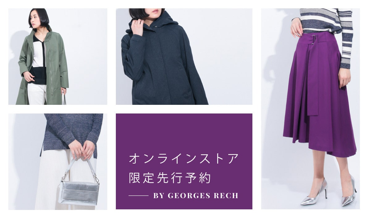 【GEORGES RECH】PRE ORDER ITEMS