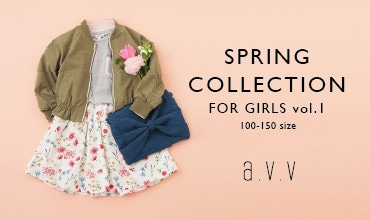 【a.v.v kids】SPRING COLLECTION vol.1