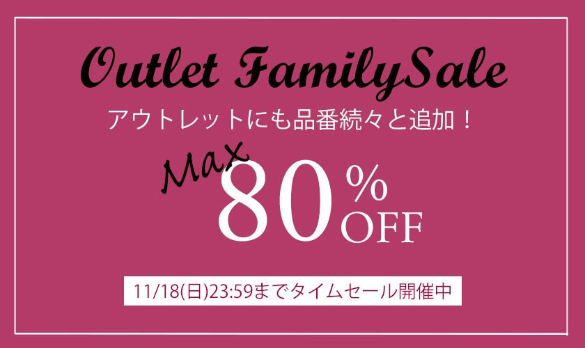 【MAX80%OFF】WEB FAMILY SALE