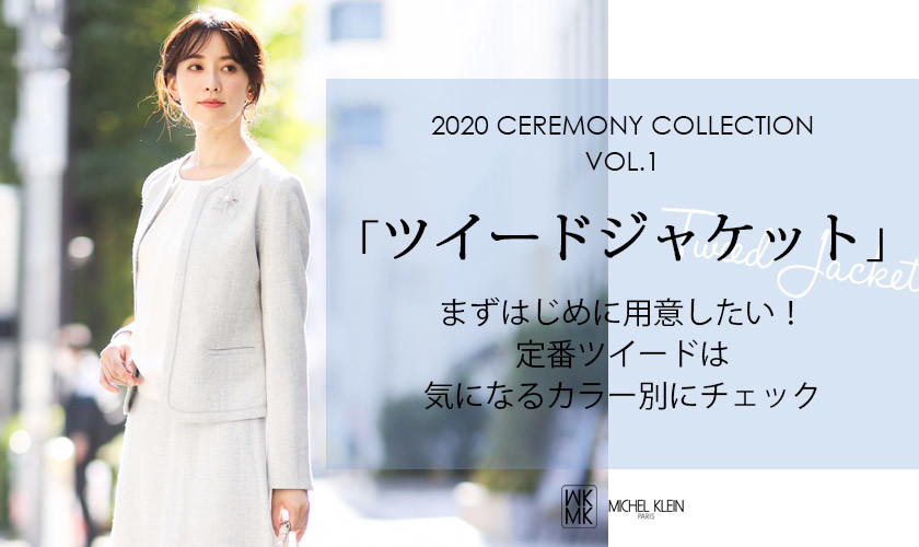 CEREMONY COLLECTION VOL.1