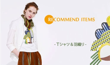 RECOMMEND ITEMS ~T-SHERTS & CARDIGANS~