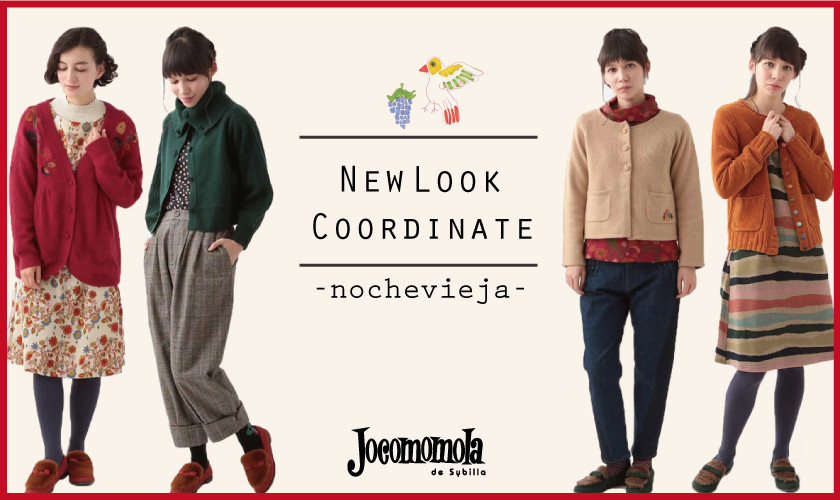 【Jocomomola】New Coordinate