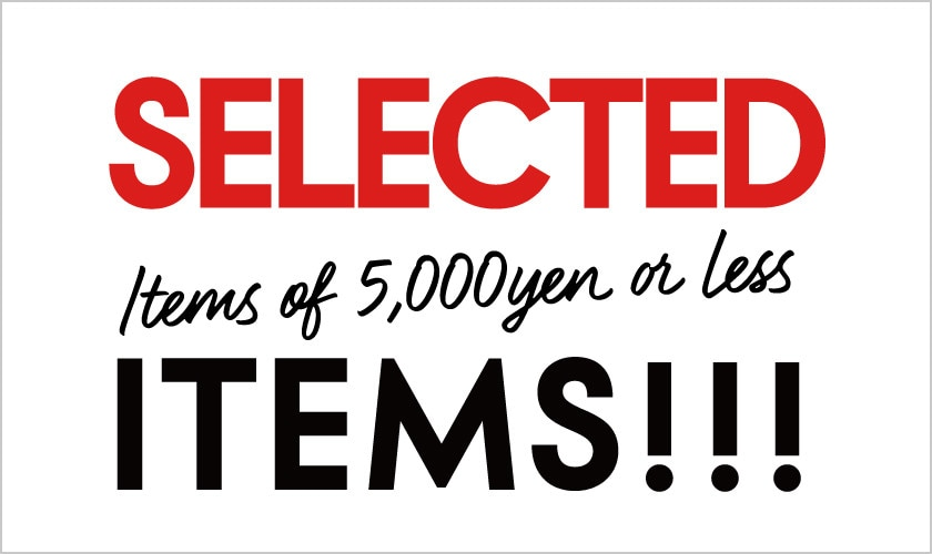 【ELLE】SELECTED ITEMS!5,000yen or less