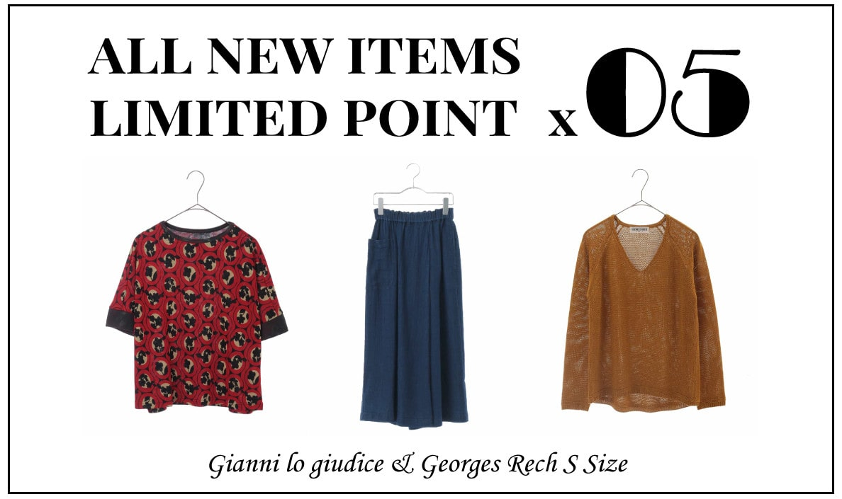 【Maison de CINQ】ALL NEW ITEMS POINT x5