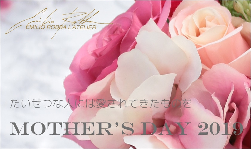 MOTHER'S DAY-EMILIO ROBBA 2019-