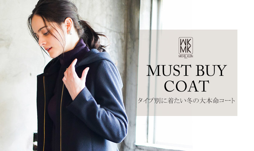 MUST BUY COAT