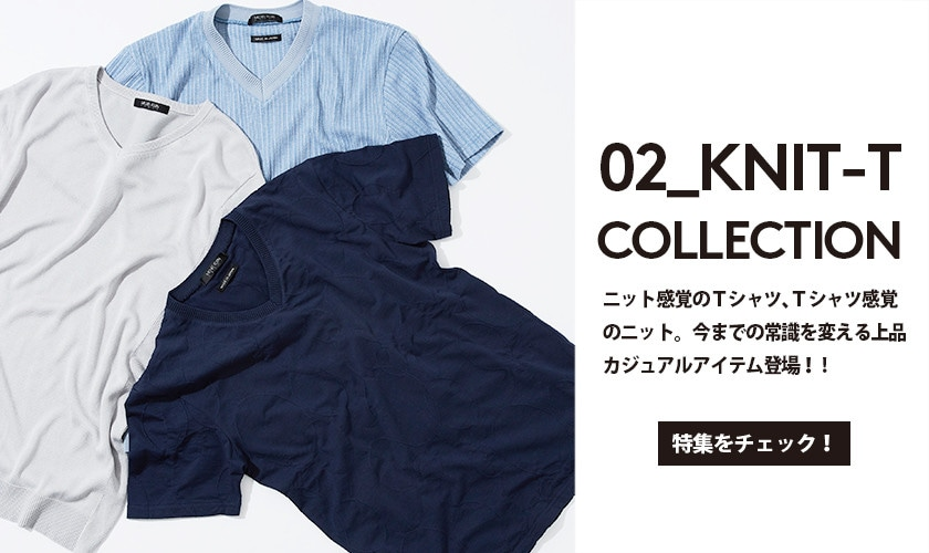 KNIT-T COLLECTION
