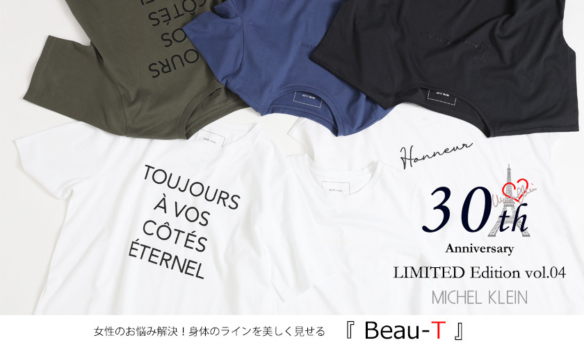 30th Annivesary LIMITED Edition vol.04