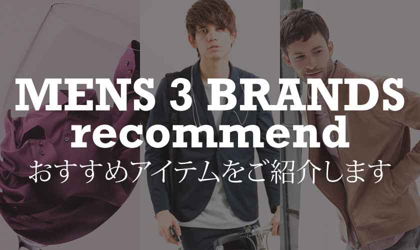 MENS 3 BRANDS recommend