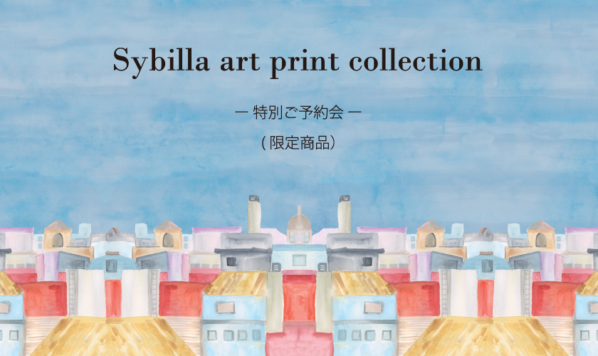 【Sybilla】18SS Sybilla art print collection