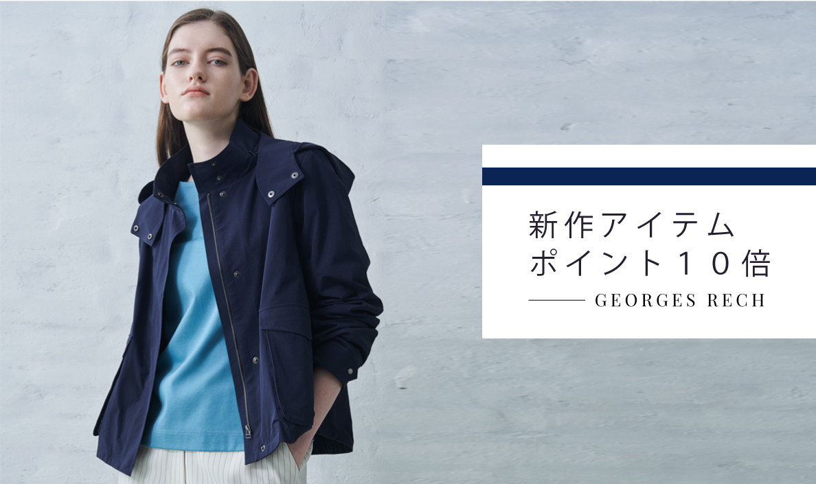 【GEORGES RECH】NEW ITEMS POINT x10