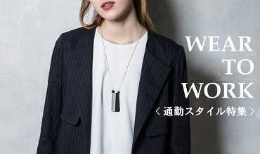 【GEORGES RECH】WEAR TO WORK
