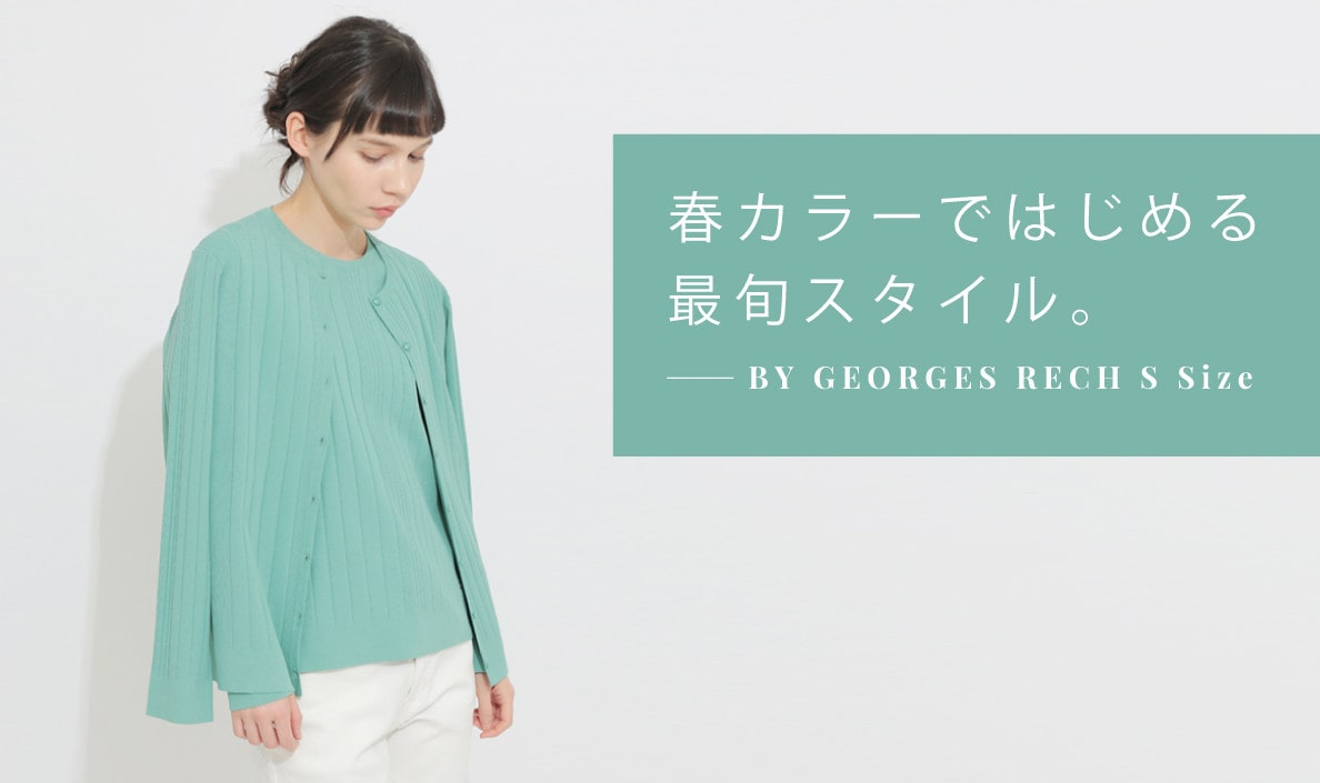 【GEORGES RECH S Size】SPRING COLOR