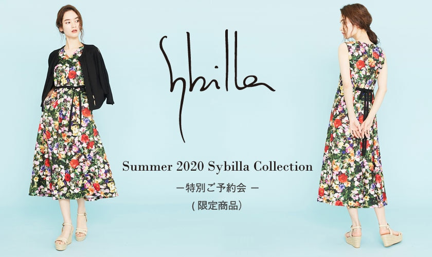 【Sybilla】Summer 2020 Sybilla Collection