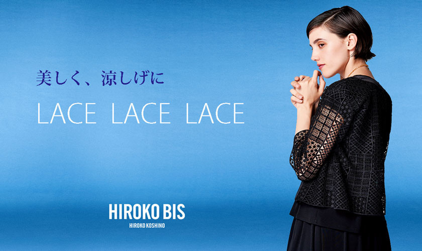 【HIROKO BIS】LACE  LACE  LACE