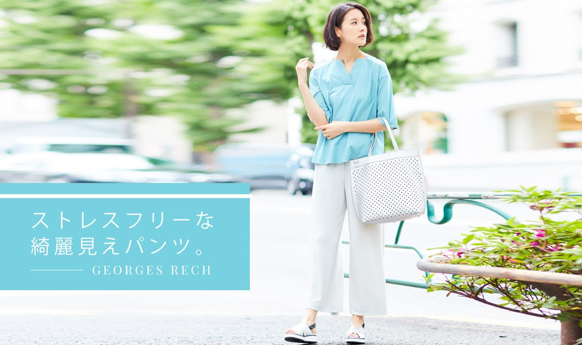 【GEORGES RECH】STRESS FREE PANTS