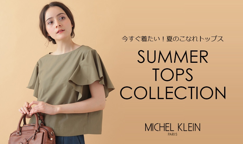 【MICHEL KLEIN】SUMMER TOPS COLLECTION
