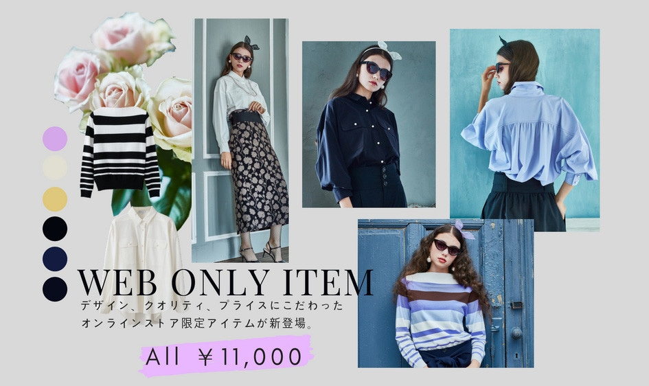 WEBONLY 1 SHIRTS&KNIT