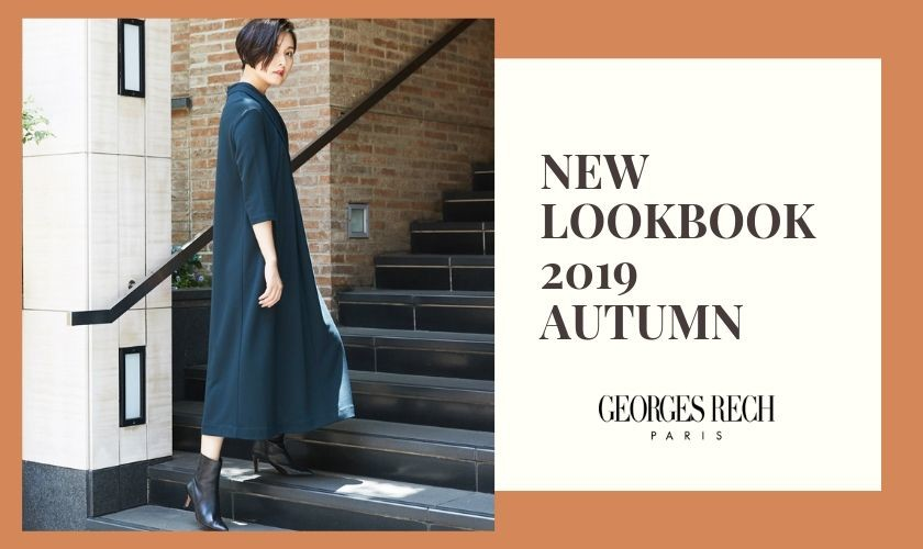 2019 AUTUMN NEW LOOK BOOK