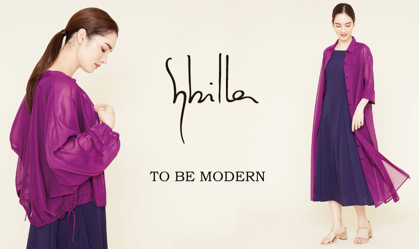 【Sybilla】TO BE MODERN