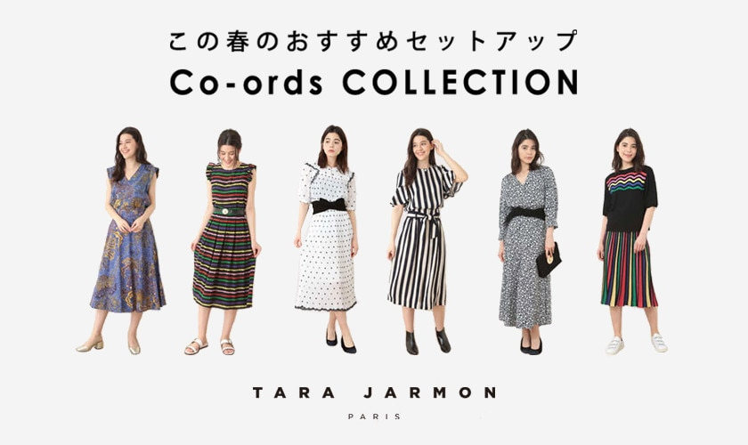 Co-ords Collection