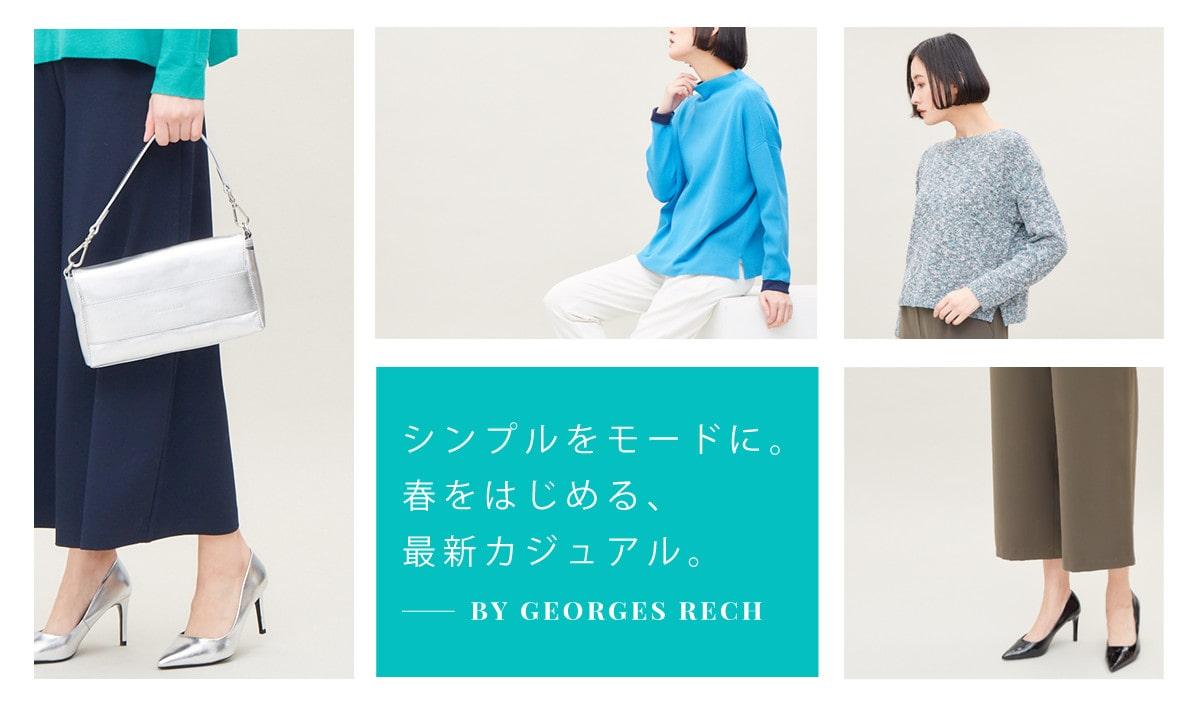 【GEORGES RECH】NEW SEASON LOOKS