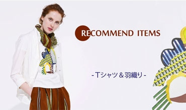 【HIROKO BIS GRANDE】RECOMMEND ITEMS ~T-SHERTS & CARDIGANS~