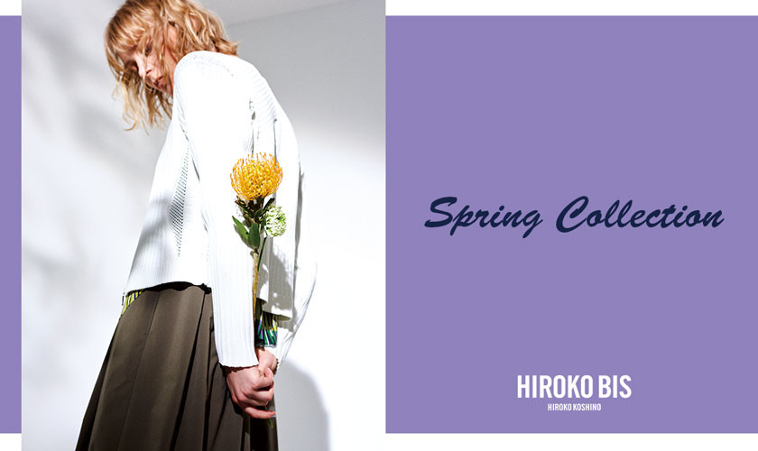 SPRING COLLECTION 軽やかに春を纏う