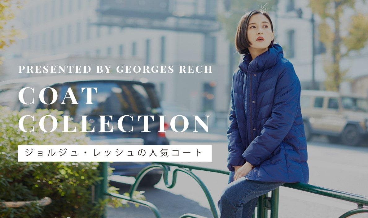 【GEORGES RECH】COAT COLLECTION