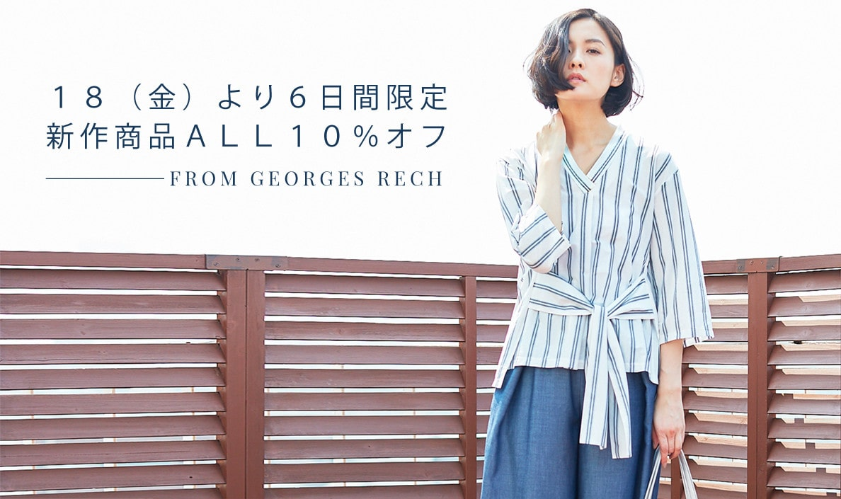 【GEORGES RECH】ALL NEW ITEMS 10%OFF