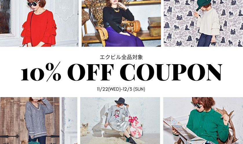 [ecbille]12DAYS ONLY!! ALL ITEM 10%OFF