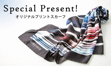 【GEORGES RECH S size】SPECIAL PRESENT