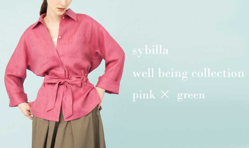 sybilla well being collection - pink × green -