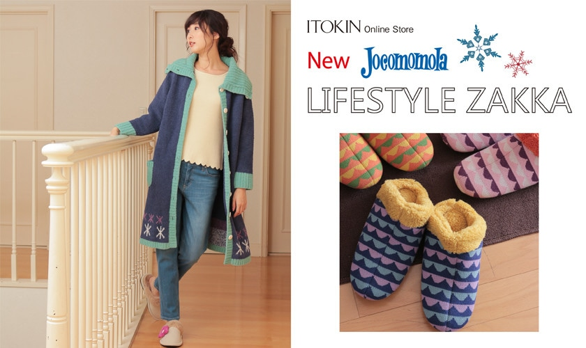 ★Jocomomola NEW  Lifestyle ZAKKA★