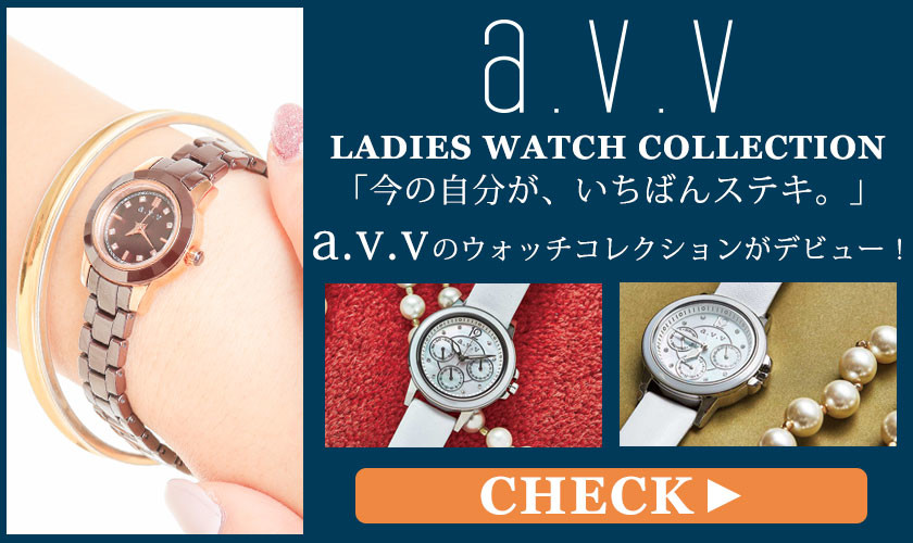 a.v.v  LADIES WATCH COLLECTION