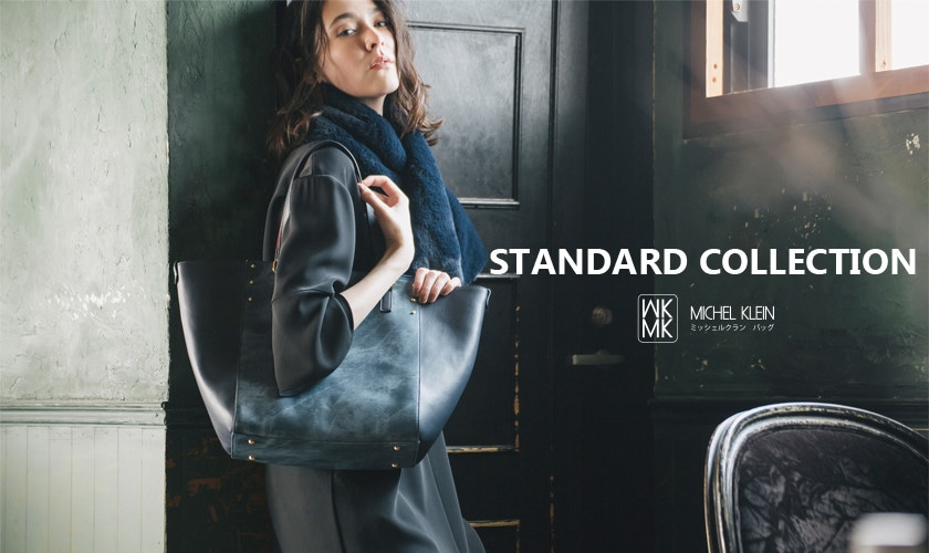 【MKBAG】STANDARD COLLECTION