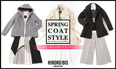 SPRING COAT STYLE