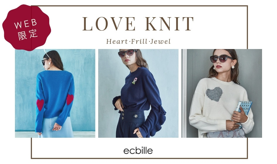 WEB ONLY LOVE KNIT