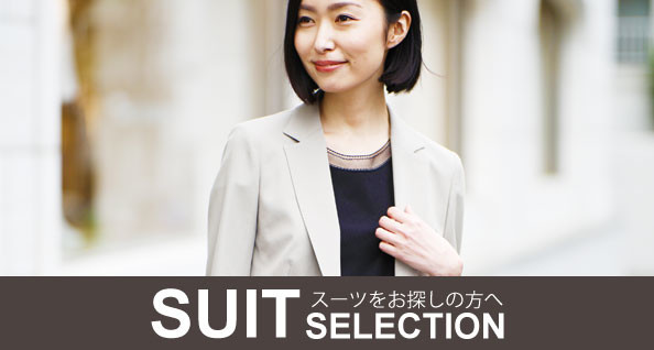 SUIT SELECTION