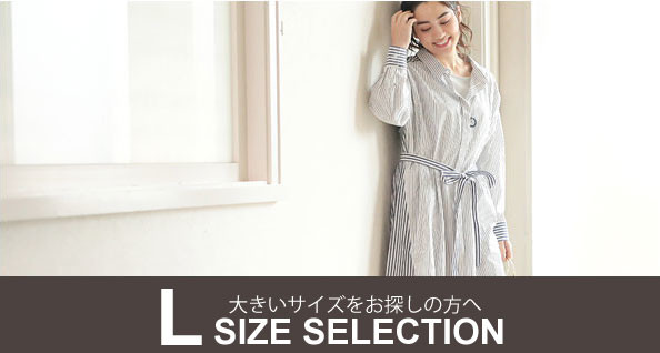 L SIZE SELECTION