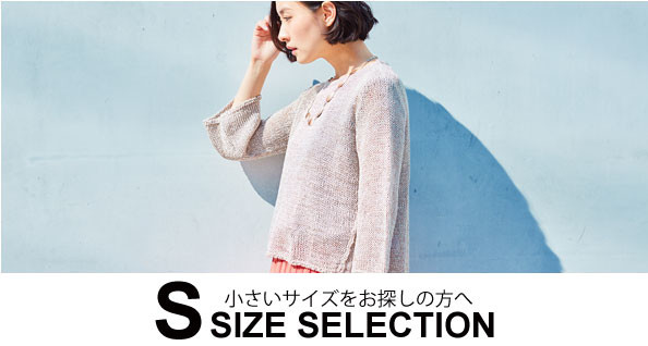 S SIZE SELECTION