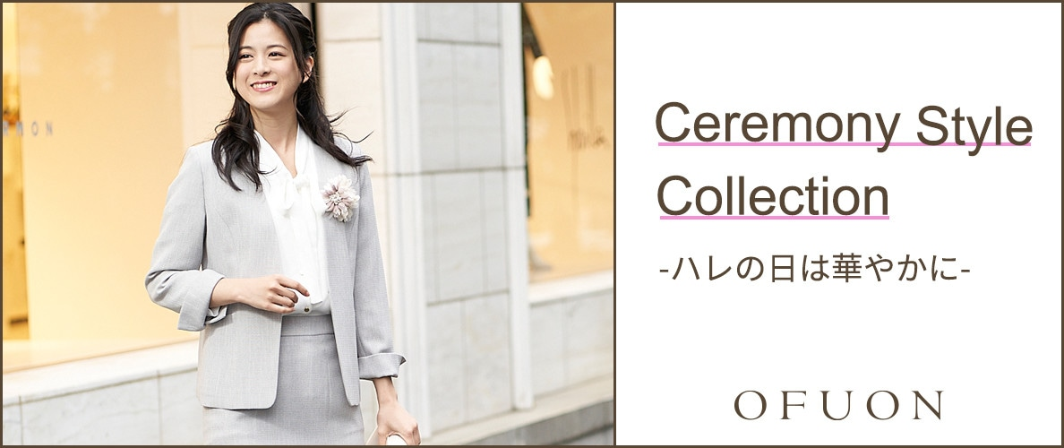 Ceremony Style Collection -ハレの日は華やかに-