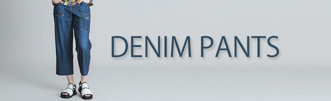Denim_Pants_650×200px.jpg