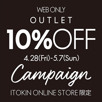 【ELLE】期間限定!OUTLET全品10%OFF!!キャンペーン開催中!