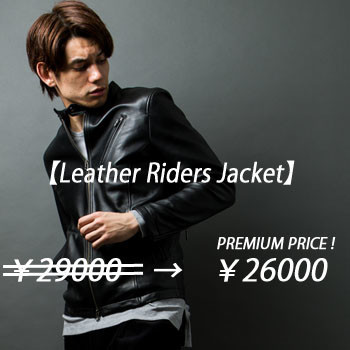 【Leather Riders Jacket】