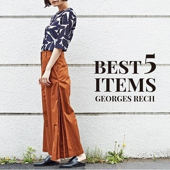 【GEORGE RECH】BEST 5 ITEMS