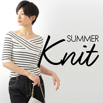 【ELLE】SUMMER KNIT!