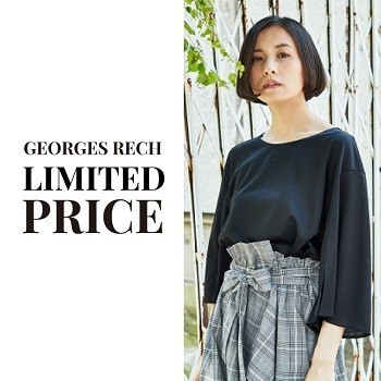 【GEORGES RECH】LIMITED PRICE