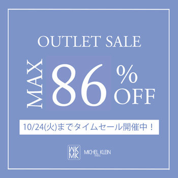 OUTLET MAX86%OFF TIME SALE